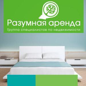 Аренда квартир и офисов Салтыковки