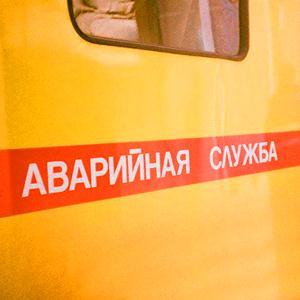 Аварийные службы Салтыковки