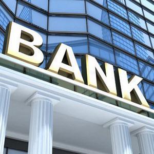 Банки Салтыковки