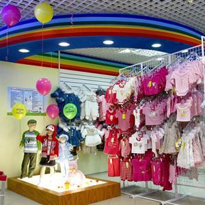 Детские магазины Салтыковки