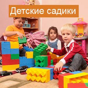 Детские сады Салтыковки