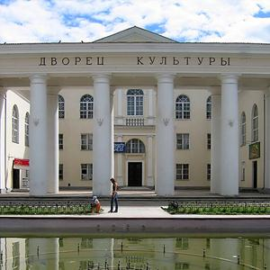 Дворцы и дома культуры Салтыковки