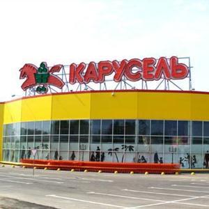 Гипермаркеты Салтыковки