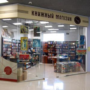 Книжные магазины Салтыковки