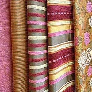 Магазины ткани Салтыковки