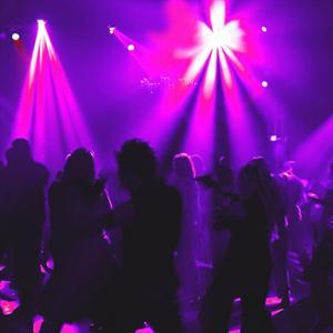 Ночные клубы Салтыковки
