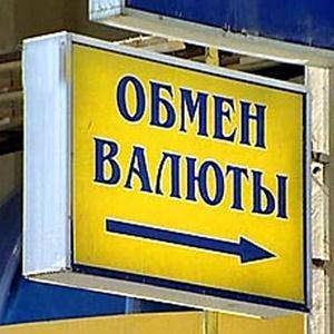 Обмен валют Салтыковки