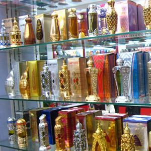 Парфюмерные магазины Салтыковки