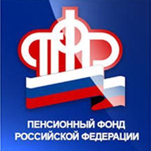 Пенсионные фонды Салтыковки