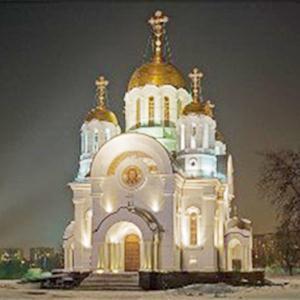 Религиозные учреждения Салтыковки