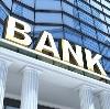 Банки в Салтыковке