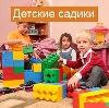 Детские сады в Салтыковке