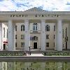 Дворцы и дома культуры в Салтыковке
