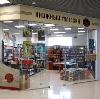 Книжные магазины в Салтыковке