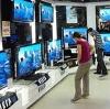 Магазины электроники в Салтыковке