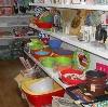 Магазины хозтоваров в Салтыковке
