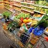 Магазины продуктов в Салтыковке