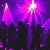 Ночные клубы в Салтыковке