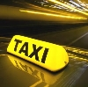 Такси в Салтыковке