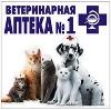 Ветеринарные аптеки в Салтыковке
