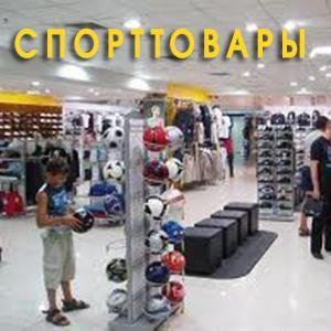 Спортивные магазины Салтыковки